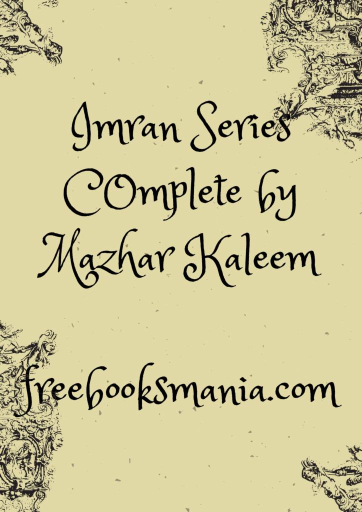 Imran Series by Mazhar Kaleem complete pdf download, imran series pdf