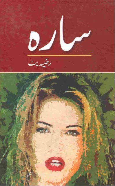 Sarah-by-Razia-But-pdf-free-download